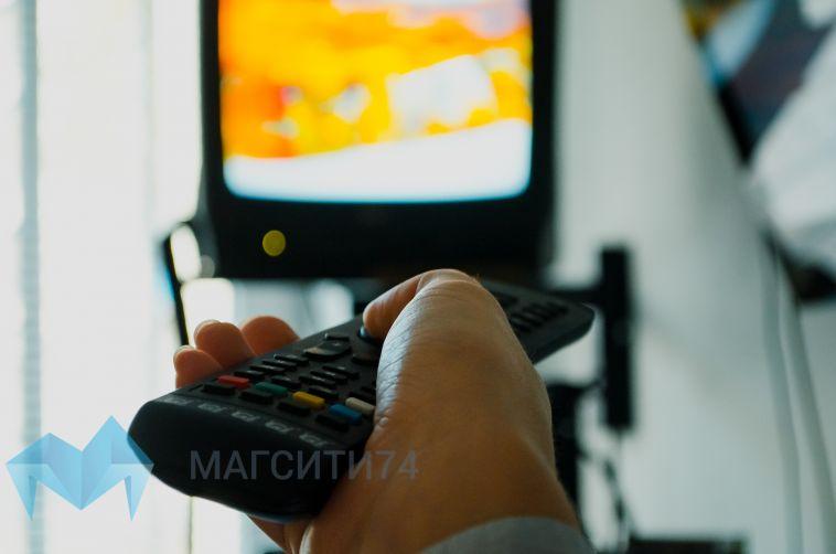 Магнитогорцы начали массово разговаривать со своими телевизорами