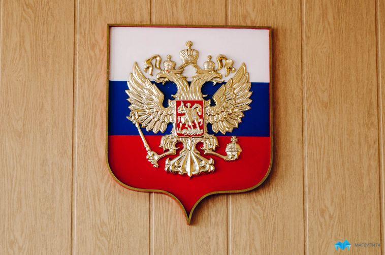 Президент обратился кжителям России всвязи сраспространением коронавируса