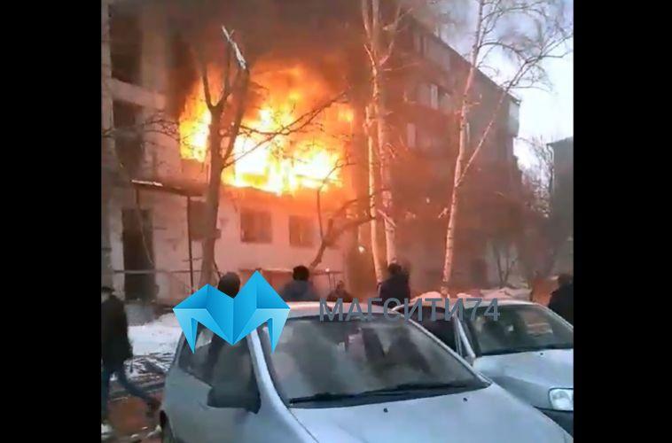 «Хлопок и черный дым»: в Магнитогорске произошел взрыв газа