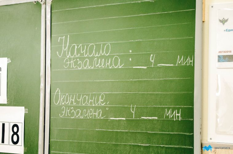 В министерстве просвещения озвучили новые сроки ЕГЭ и ОГЭ