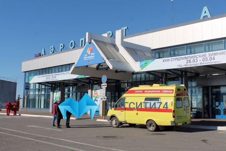 Туристам из-за рубежа начали делать тесты на коронавирус в аэропортах Южного Урала