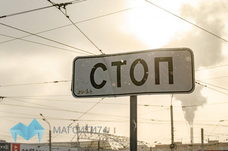 Закрытые города области ужесточили порядок въезда