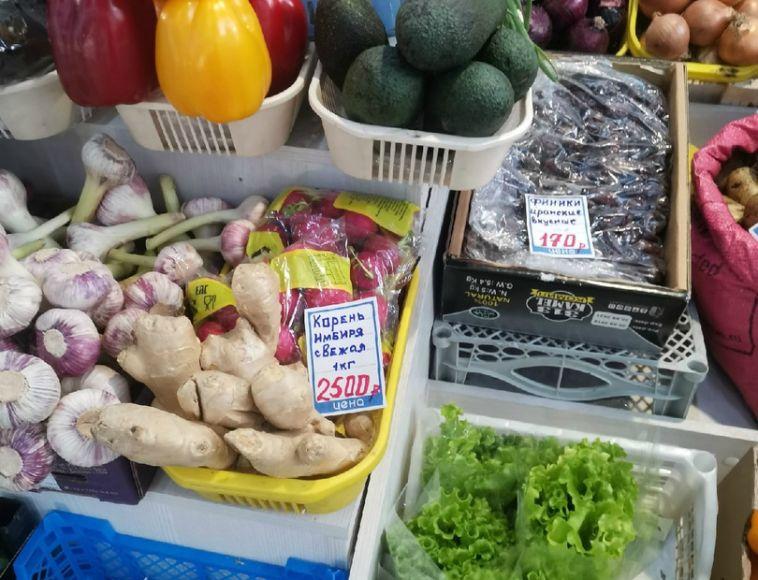 В Магнитогорске корень имбиря продают за 2,5 тысячи рублей