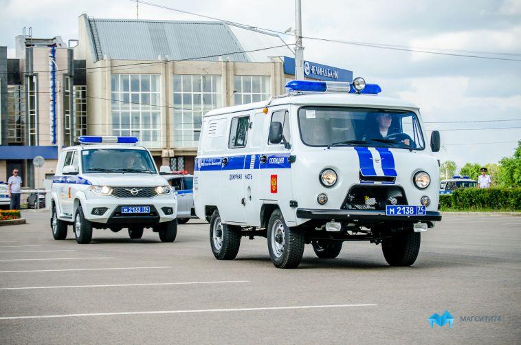 В Челябинской области могут ввести режим обязательной самоизоляции