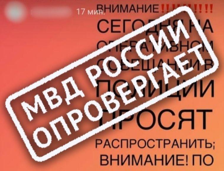 В Магнитогорске распространили очередной фейк о коронавирусе