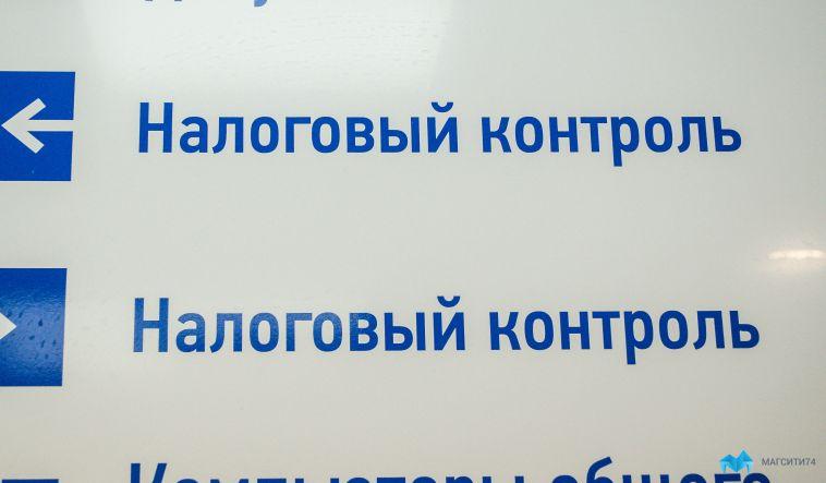 В Челябинской области предпринимателям разрешили повременить с уплатой налогов