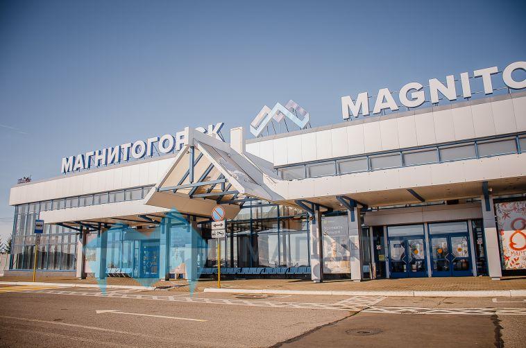 «Аэрофлот» в два раза сократил количество полётов из Магнитогорска