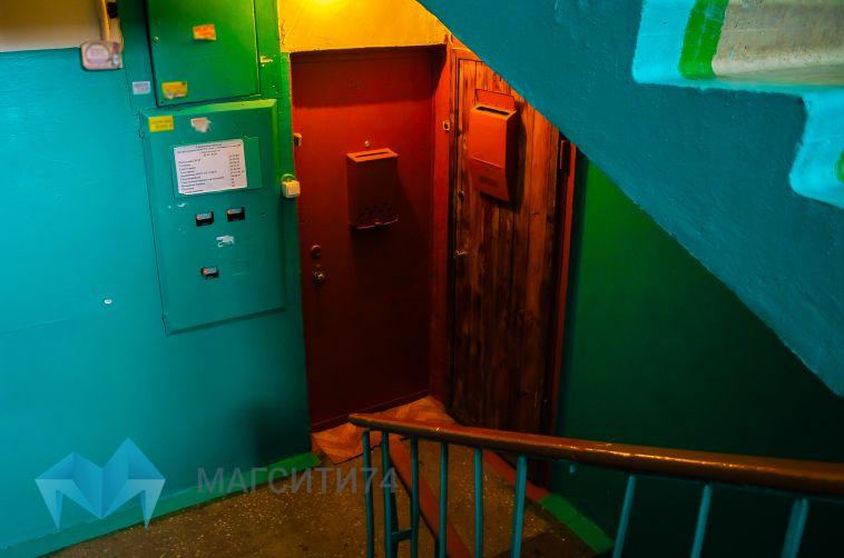 Жительнице Магнитогорска выписали штраф за нарушение режима самоизоляции