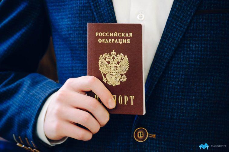 ВМагнитогорске ветерану Великой Отечественной войны вручили паспорт гражданина РФ