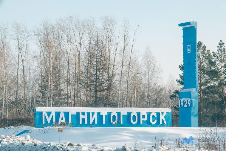 Пропускные меры усилены на въездах и выездах из Магнитогорска