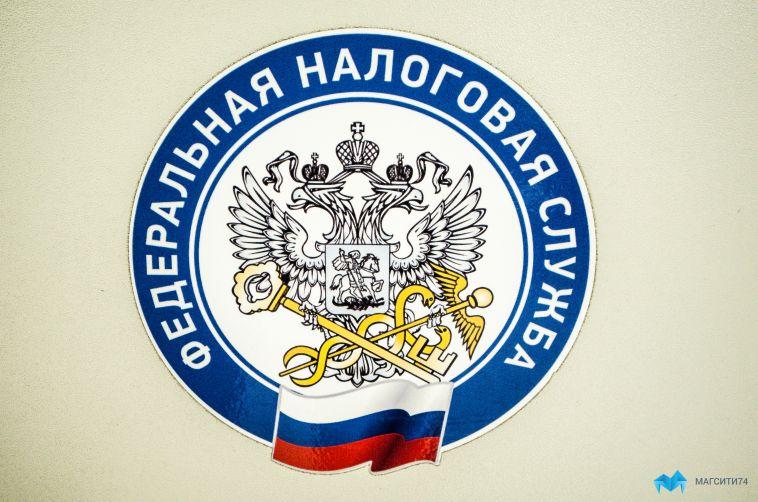 В Магнитогорске осудят начальницу отдела налоговой службы за взятку