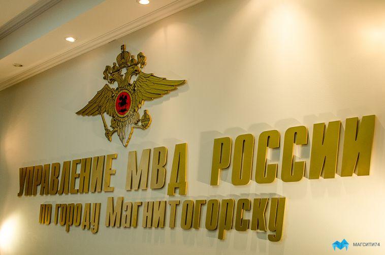 Мошенники обманули магнитогорцев почти на600 тысяч рублей