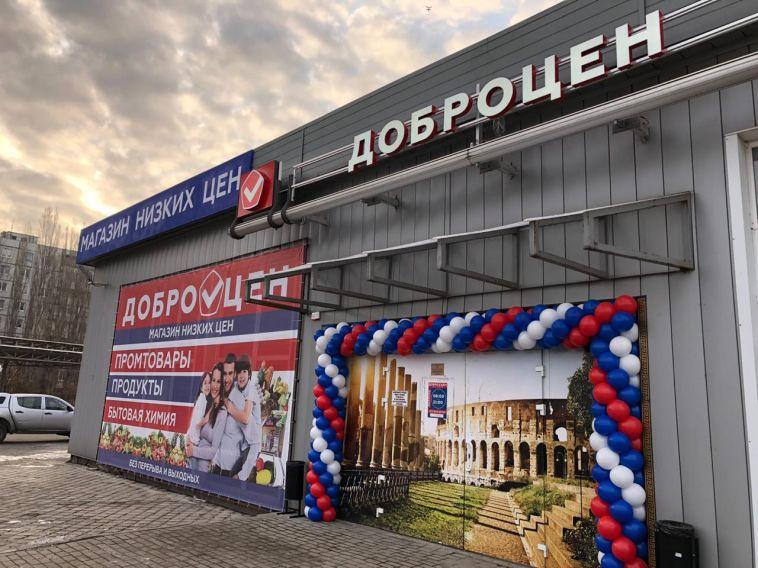 Товары первой необходимости станут еще доступнее в Магнитогорске