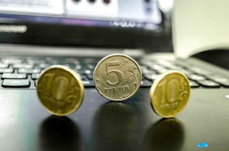 Заявления на выплату в пять тысяч начали принимать МФЦ Магнитогорска