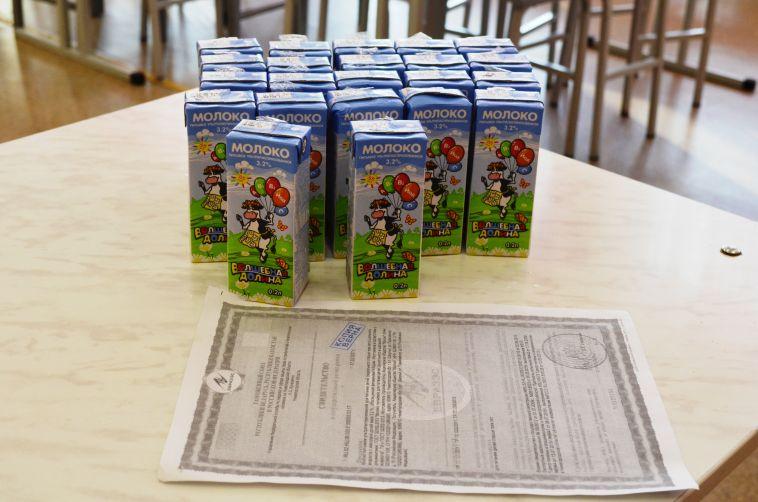 Магнитогорским школьникам раздадут бесплатное молоко
