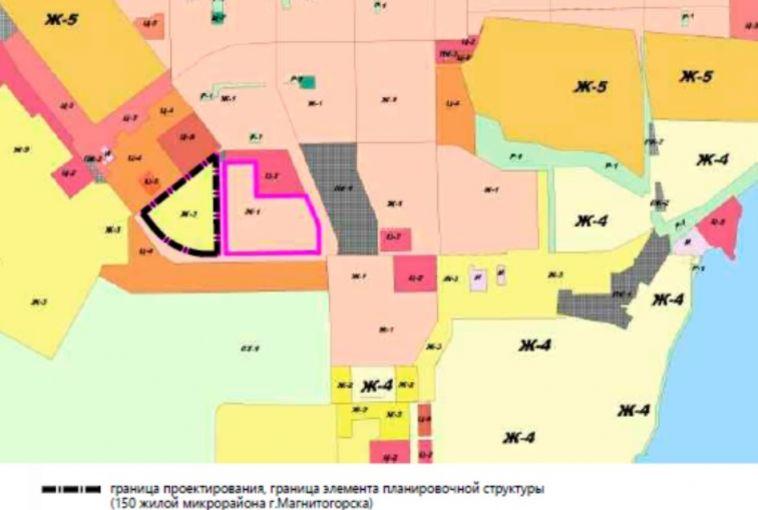Глава Магнитогорска утвердил проект планировки 150 микрорайона
