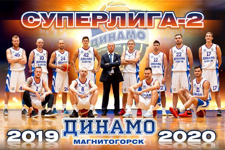 Магнитогорцы стали досрочно бронзовыми призерами чемпионата России по баскетболу
