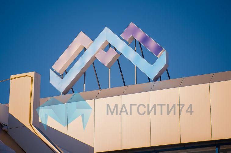 В Магнитогорск и Челябинск вернут рабочих с Чаяндинского месторождения