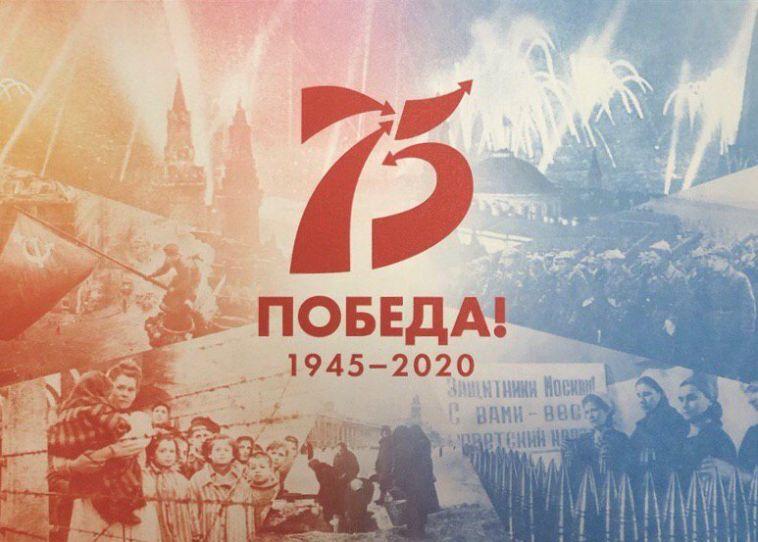 Почта России доставит ветеранам вМагнитогорске поздравления отПутина