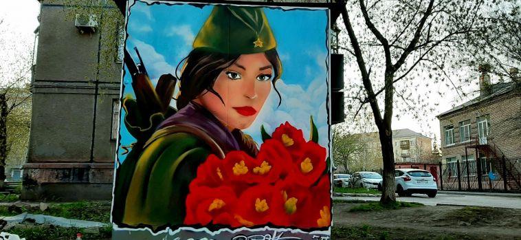 Михаил Котлованов подарил магнитогорцам граффити коДню Победы