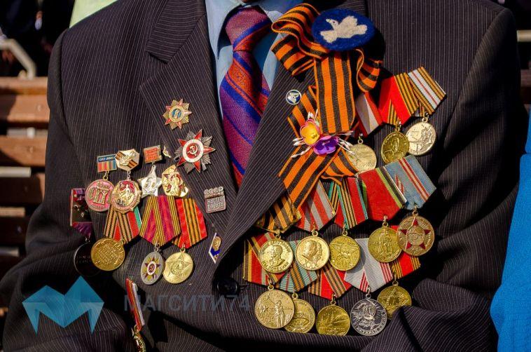 В Магнитогорске разыскивают ветерана, чтобы вручить медаль