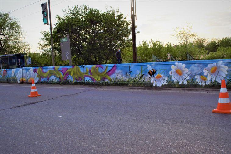 ВМагнитогорске появилось новое граффити