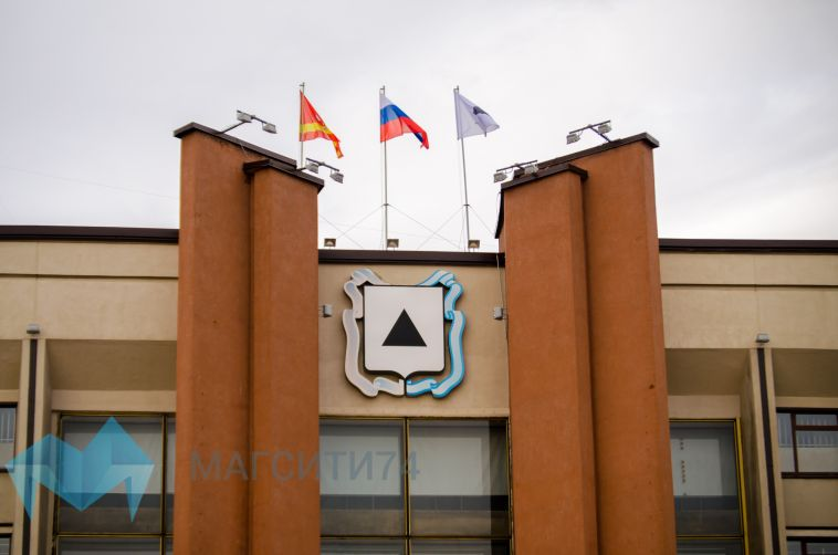 Из-за пандемии бюджет Магнитогорска потерял 650 миллионов рублей