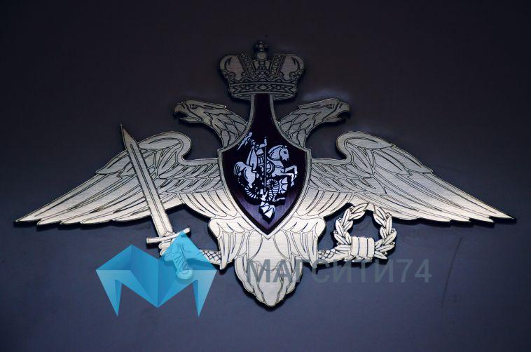 Магнитогорцев приглашают на службу в пограничное управление ФСБ