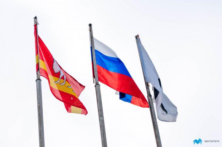 Первый этап снятия ограничений стартовал в Челябинской области