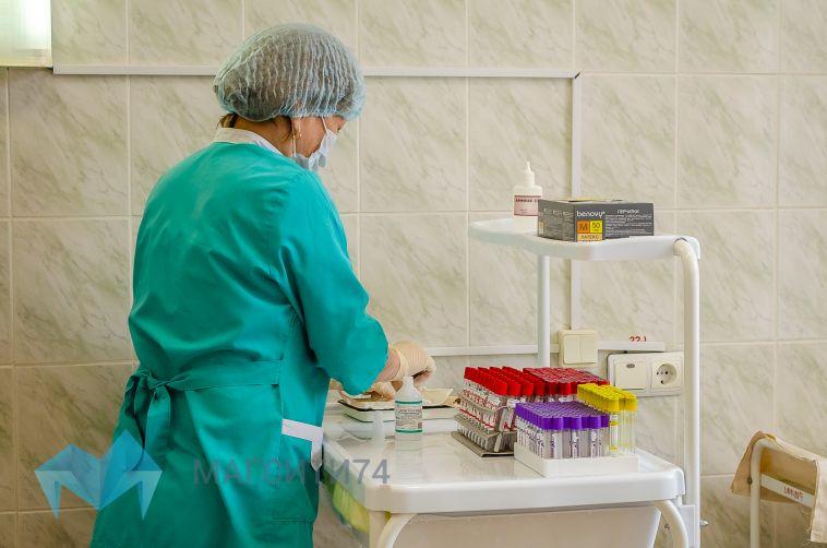 Переболевшие коронавирусоммагнитогорцы сдают кровь для лечения больных