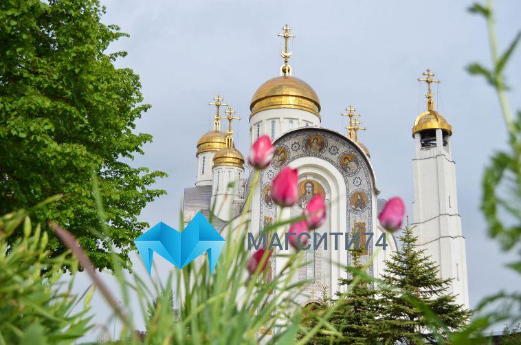 Для украшения храма. Магнитогорская епархия обращается к горожанам