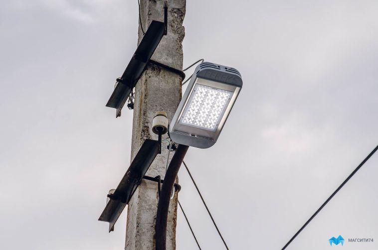 Магнитогорцы назвали улицу, где появится освещение в этом году