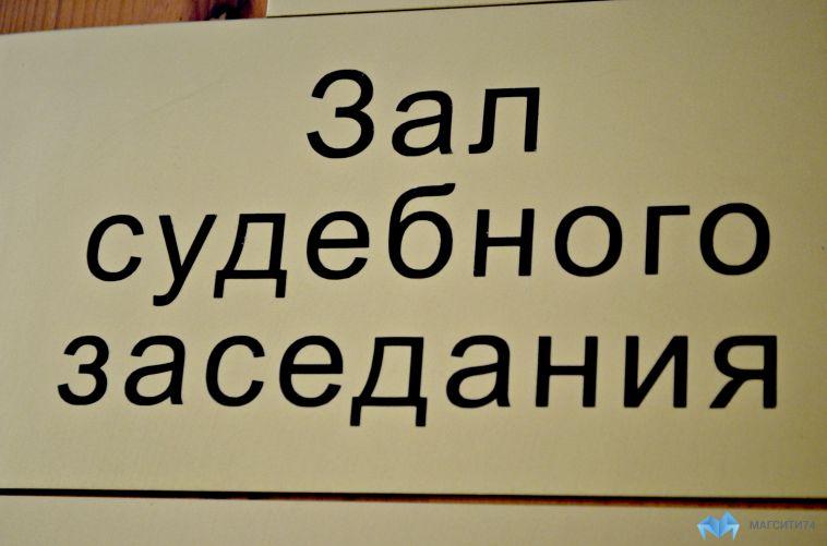 Вопрос наследства: сжительницы Магнитогорска пытались взыскать 7млн рублей