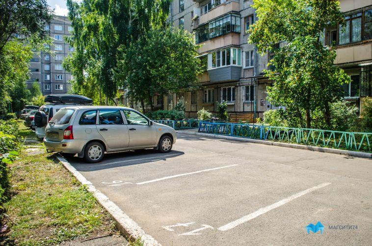 Магнитогорцы выбрали, где разбить парковочные карманы
