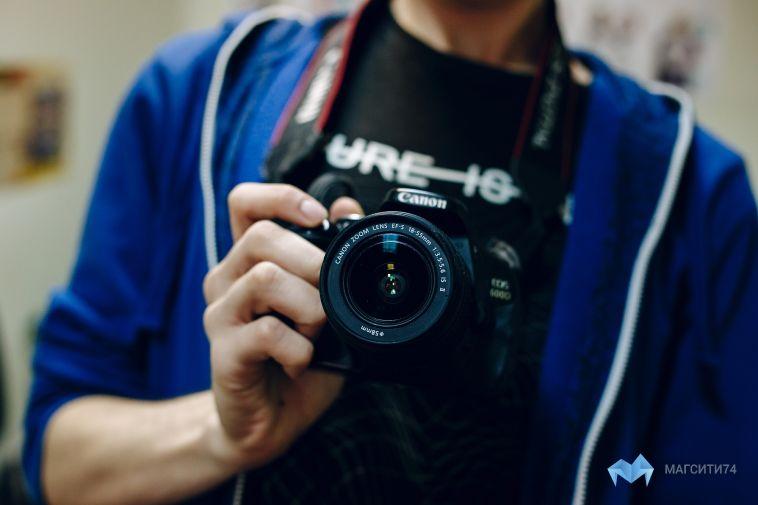 В Магнитогорске проводится конкурс фотографии «Здесь хочется жить!»