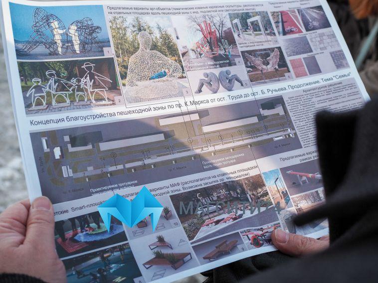 Магнитогорские заключённые сделают арт-объекты, скамейки и урны для бульвара