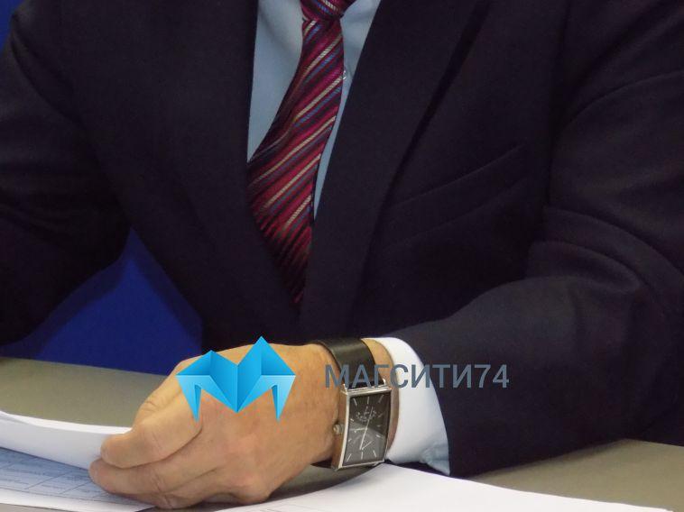 Глава Магнитогорска, чиновники и депутаты раскрыли свои доходы за прошлый год
