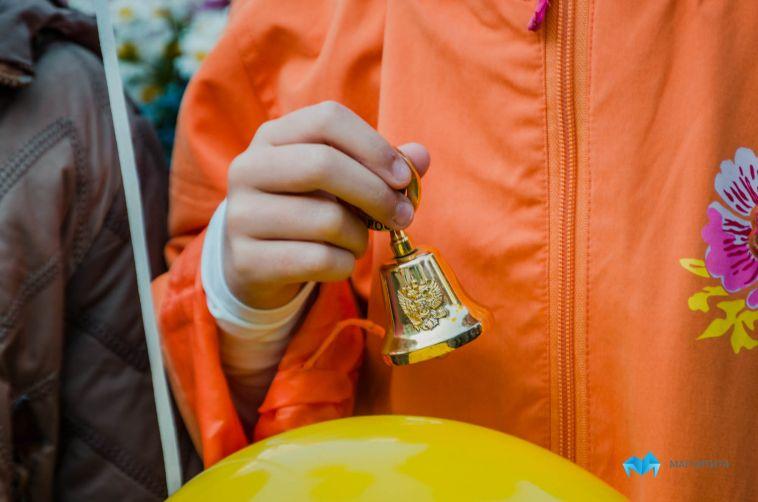 В России не станут проводить традиционные линейки 1 сентября
