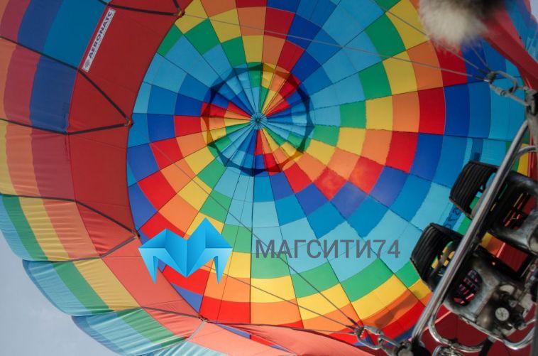 Два воздушных шара поздравят магнитогорцев с Днём металлурга