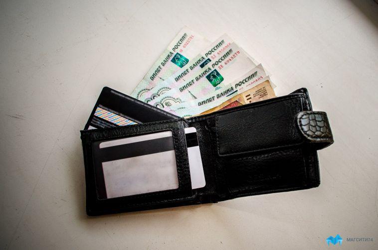 Девушка обчистила кошелек, оставленный без присмотра в магазине