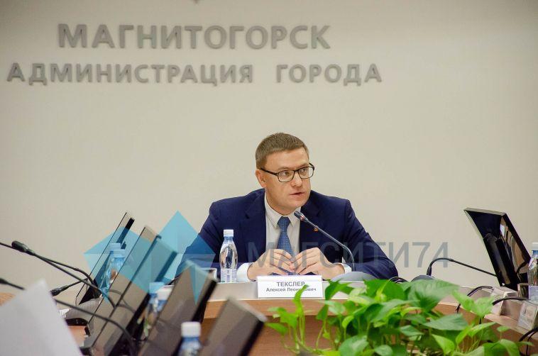 Накануне Дня металлурга Алексей Текслер приедет в Магнитогорск