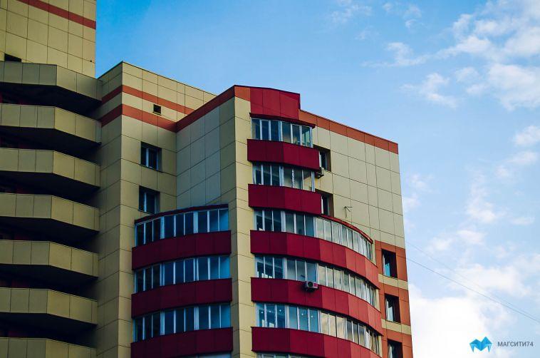 ВМагнитогорске сдавать варенду жилье выгоднее всего