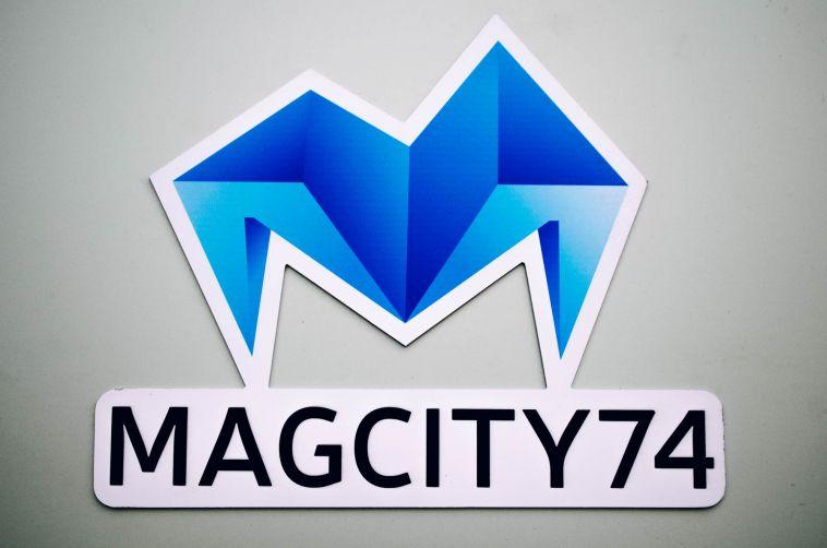 Сегодня сайту Magcity74.ru исполняется 9 лет!