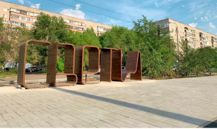 На бульваре по проспекту Карла Маркса появился новый арт-объект