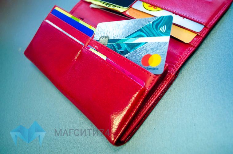 Житель Магнитогорска похищал деньги с банковской карты своей матери