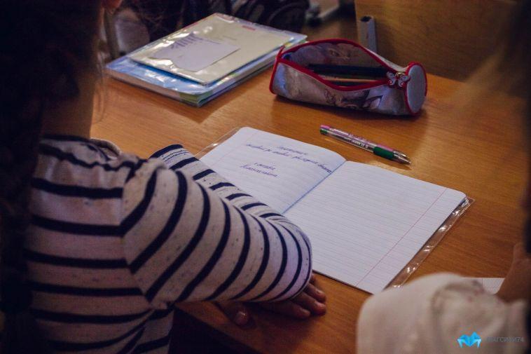 Родителям южноуральских школьников выплатят 1500 рублей