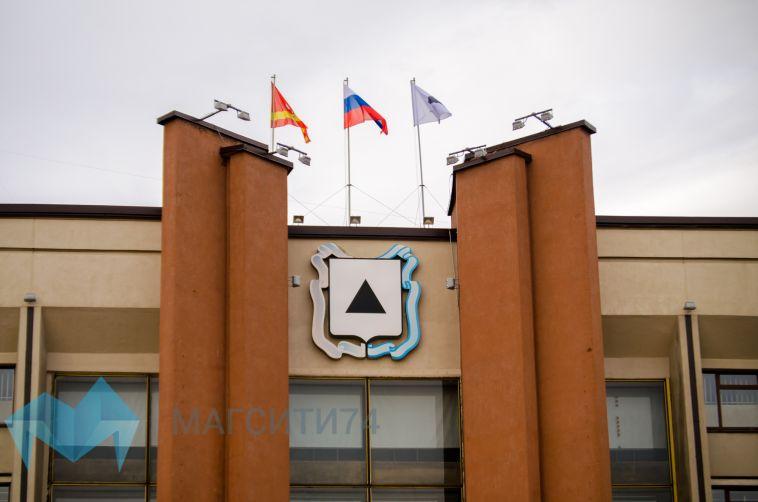 В Магнитогорске управление по физической культуре возглавил участник Олимпийских игр