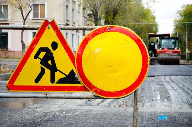 В Магнитогорске перекроют несколько участков дорог