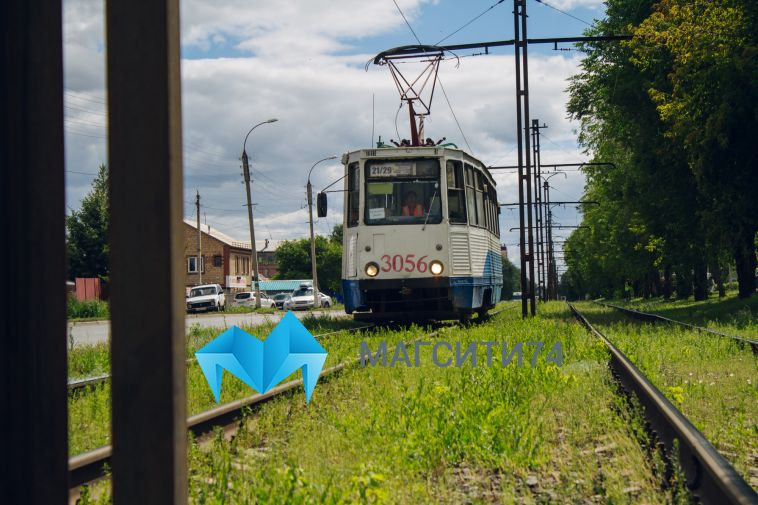 ВМагнитогорске увеличат количество трамваев по нескольким маршрутам