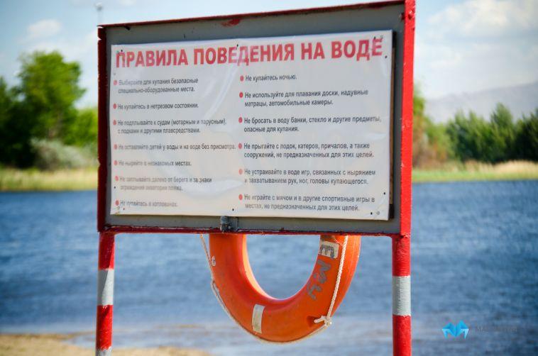 Шесть происшествий на воде: вМагнитке подвели итоги купального сезона